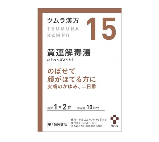 item-ippan-003
