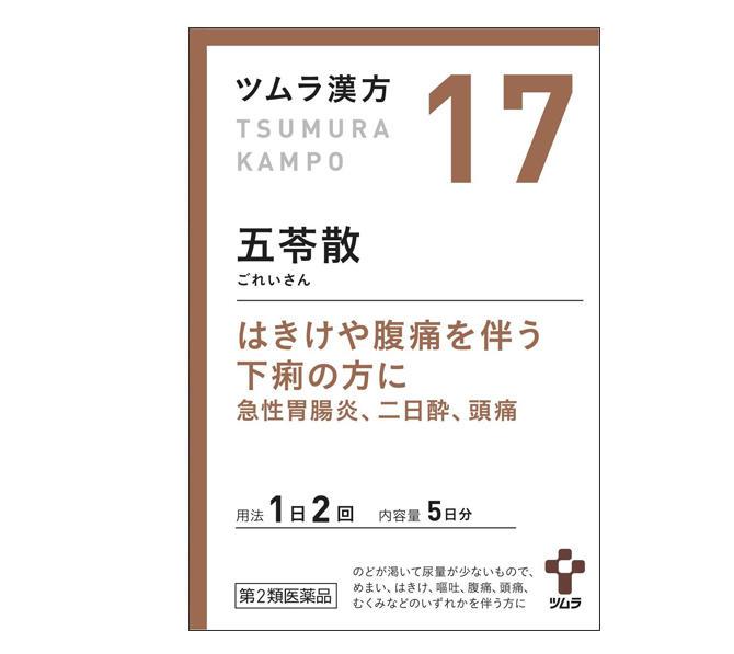 item-ippan-014